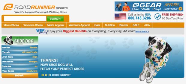 Roadrunner Sports' shoe finder